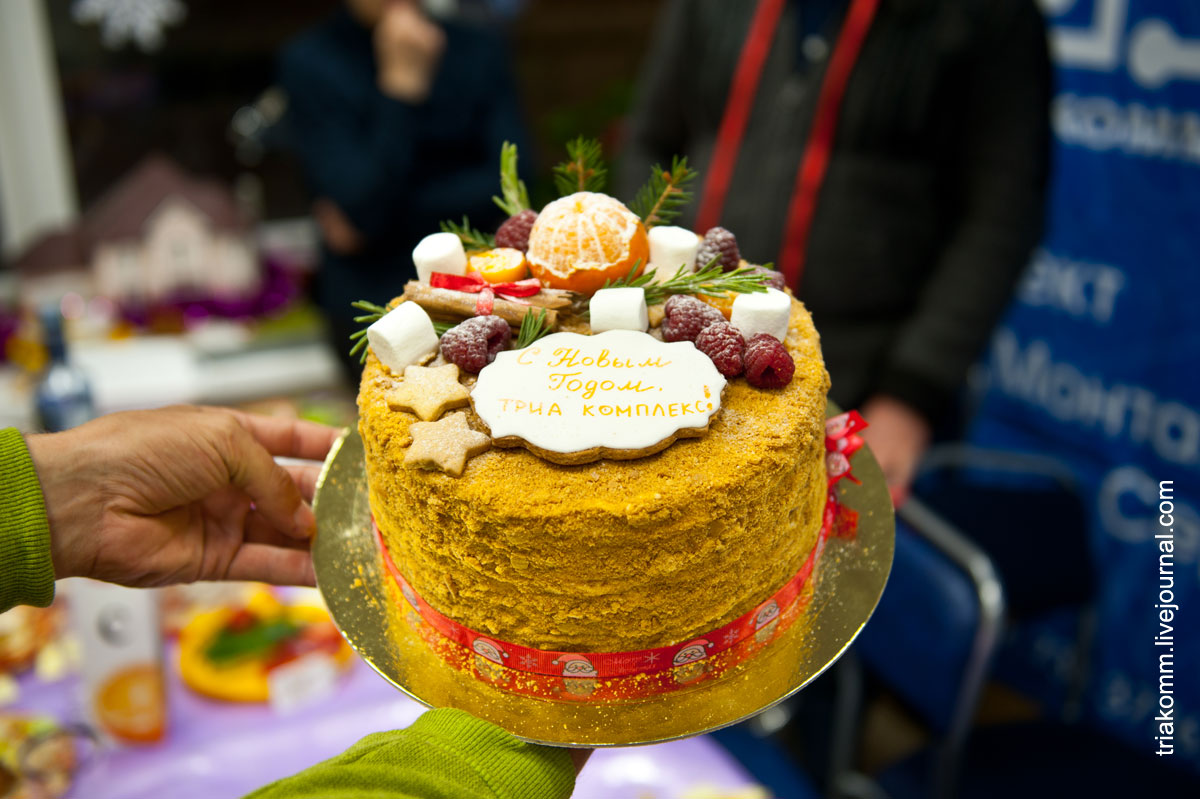 Новогодний медовый тортик ТРИА Комплекса
