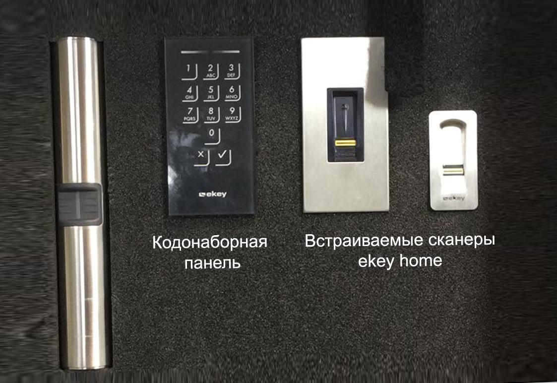 Кодонаборная панель и встраиваемые сканеры ekey homе