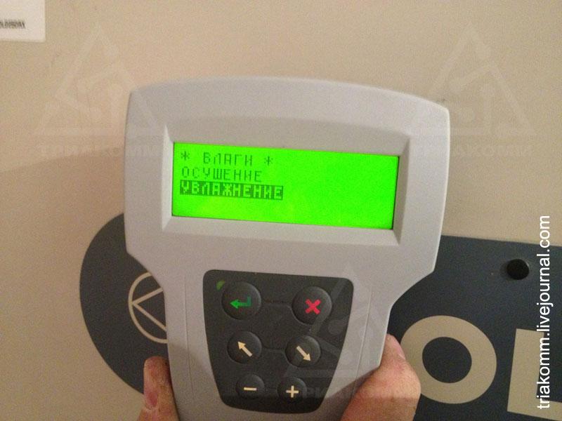 Пульт управления влажностью вентиляционной установки Swegon Gold
