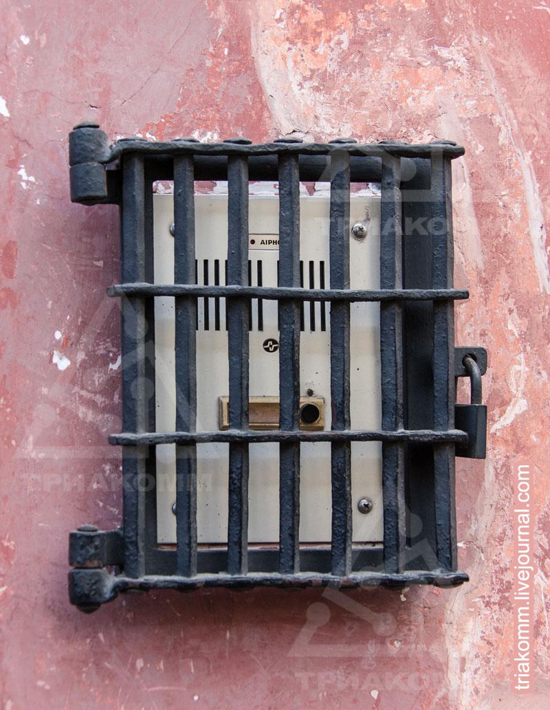Фото защиты системы контроля доступа