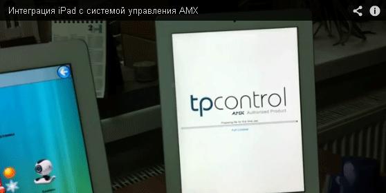 Программное обеспечение TPControl для систем управления