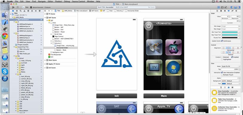 Программное приложение для панелей управления iPod в программной среде XCode