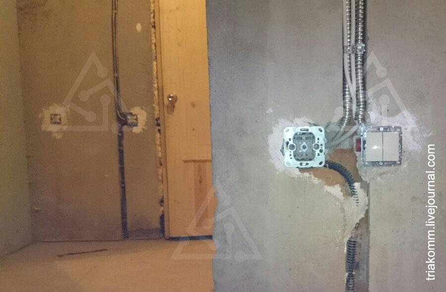 Управление закрытием и открытием окон с помощью кнопок на стене