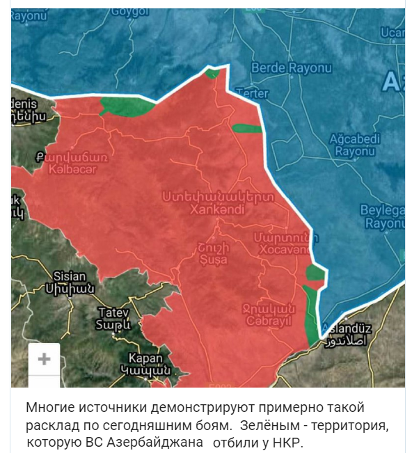 Карабах. Война разгорается
