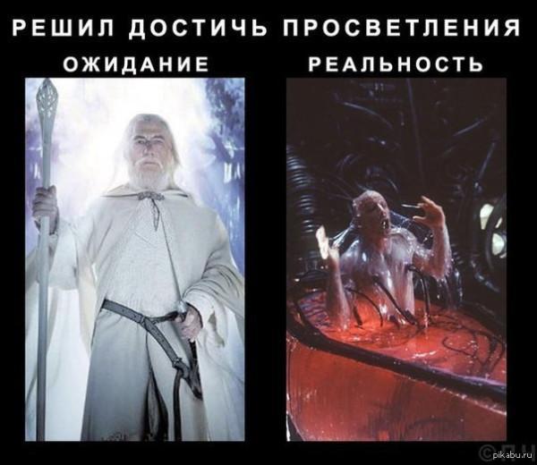 просв1