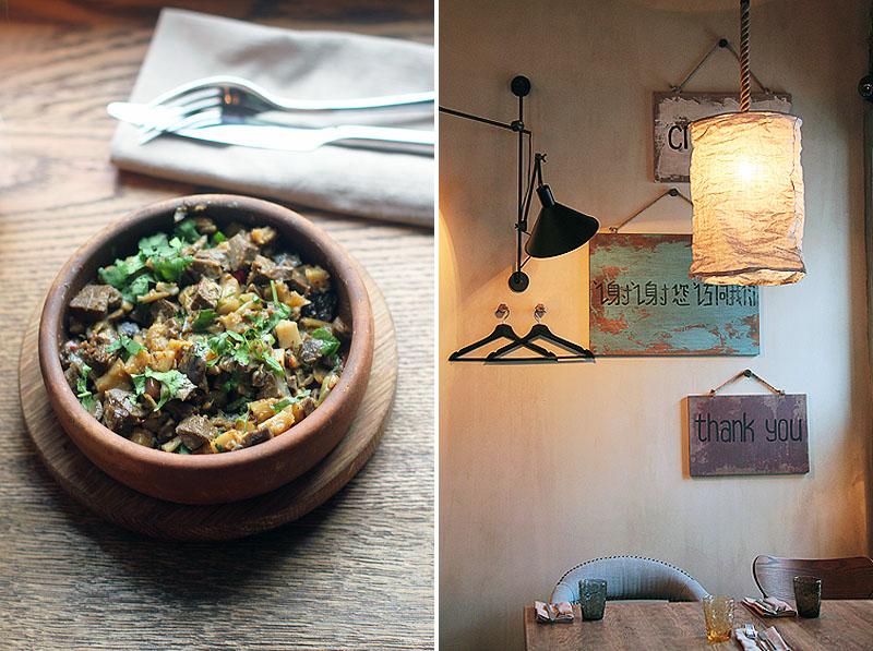 Ача-Чача - ресторан абхазской кухни