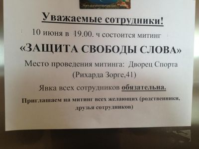 1371694576_zashita