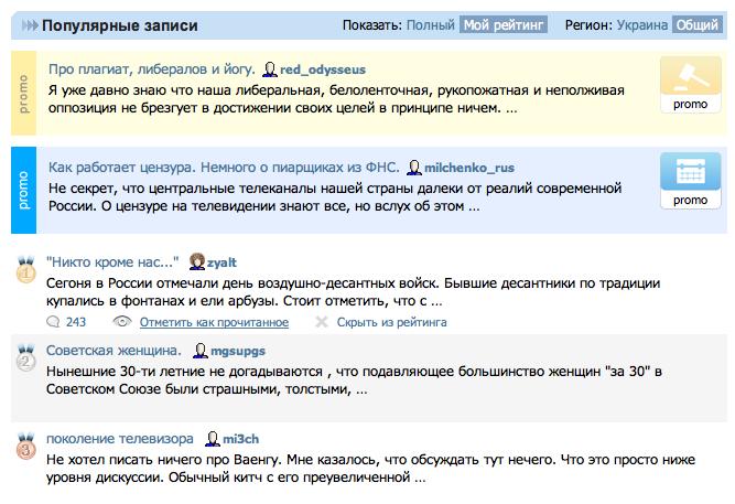 Screen Shot 2012-08-03 at 9.42.33 AM