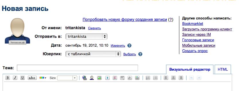 Screen Shot 2012-09-19 at 10.10.44 AM