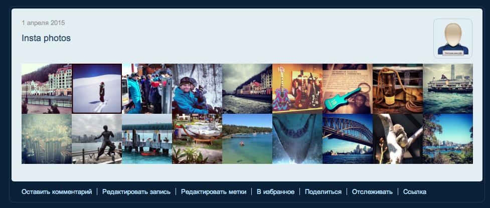 Снимок экрана 2013-04-01 в 11.11.11