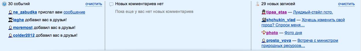 Снимок экрана 2013-08-07 в 15.34.37
