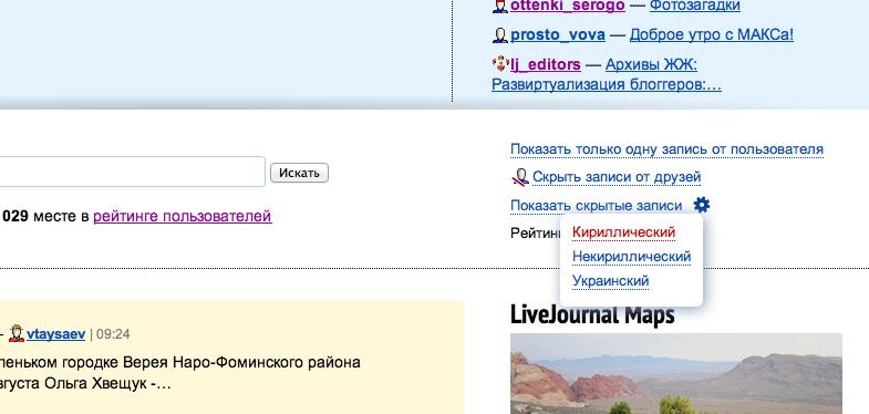 Снимок экрана 2013-08-29 в 10.18.27