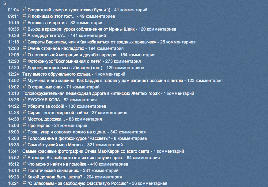 Снимок экрана 2013-09-06 в 10.36.05