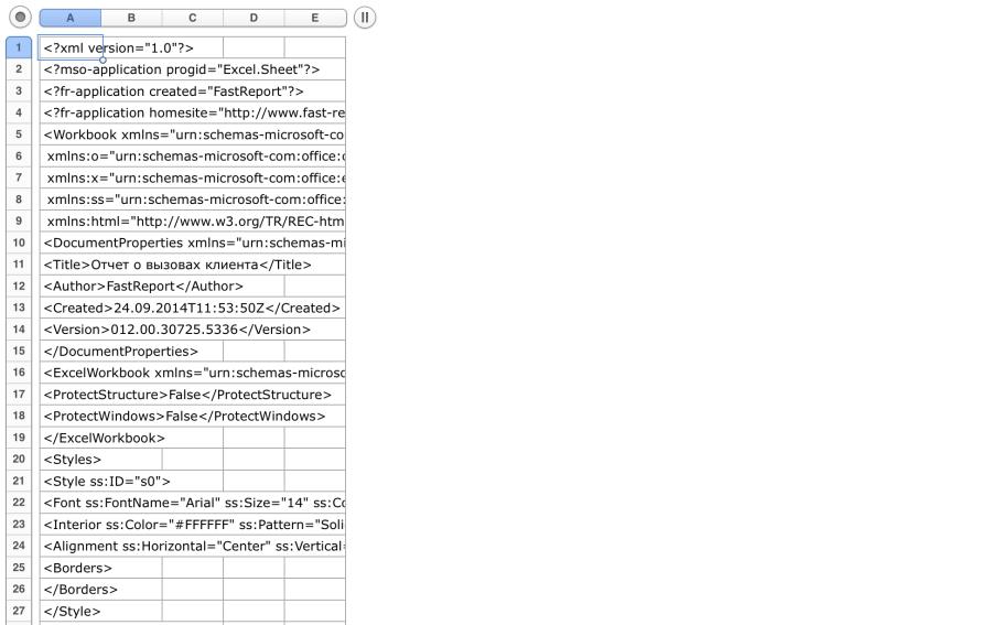 Снимок экрана 2014-09-24 в 12.19.35