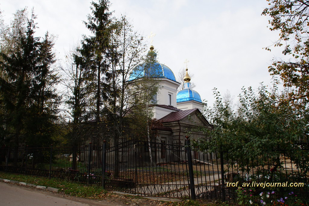 Православный Храм в честь Иконы Божией Матери
