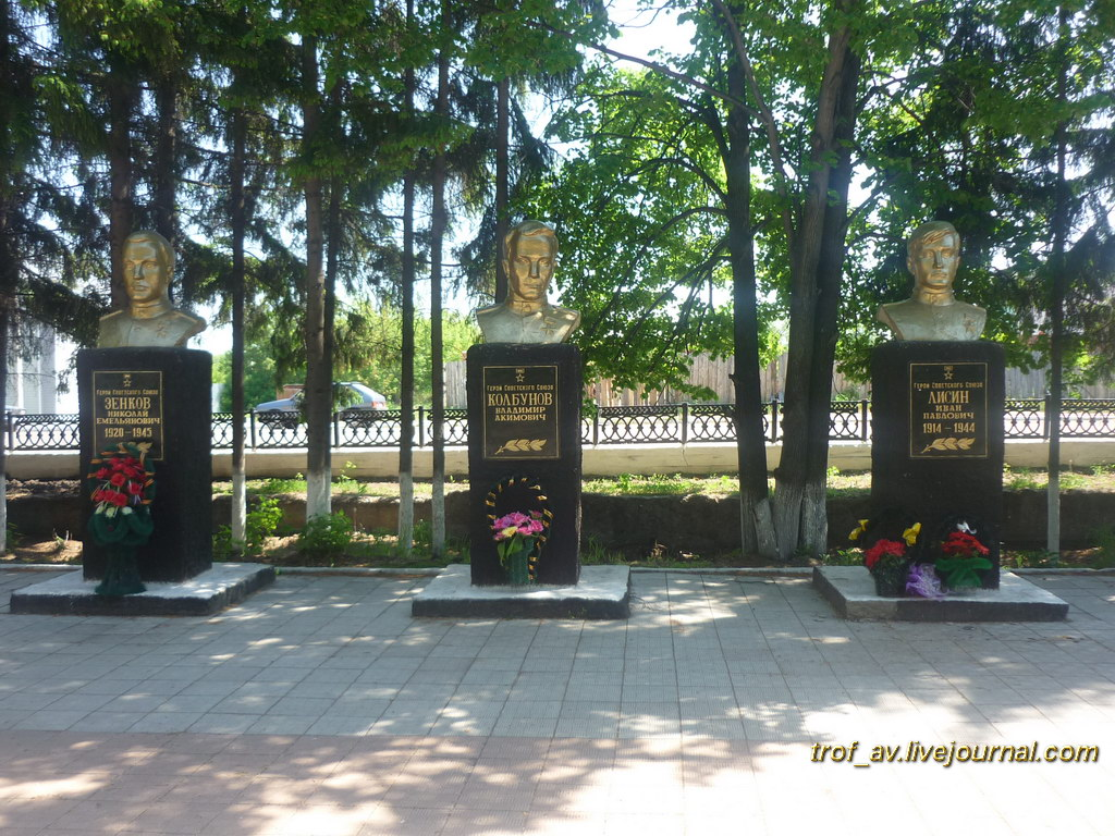 Мемориал в Большеречье