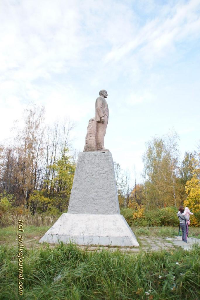Памятник Ленину, Кубинка-1