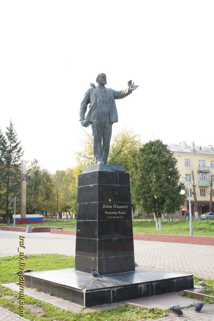 Памятник Ленину, Наро-Фоминск