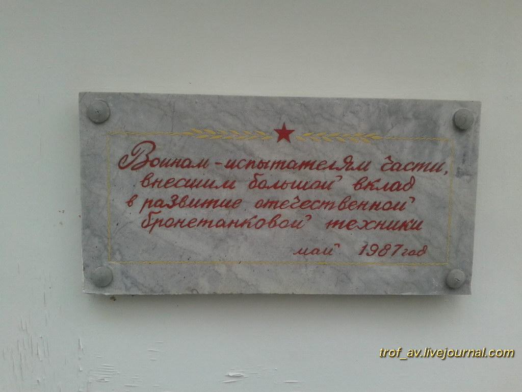 20121008_140653