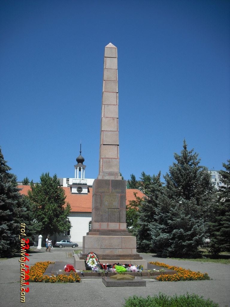 Братская могила воинов 57 и 64 Армий и Вечный огонь