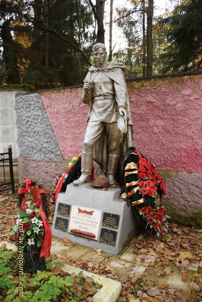 Захоронение Советских воинов