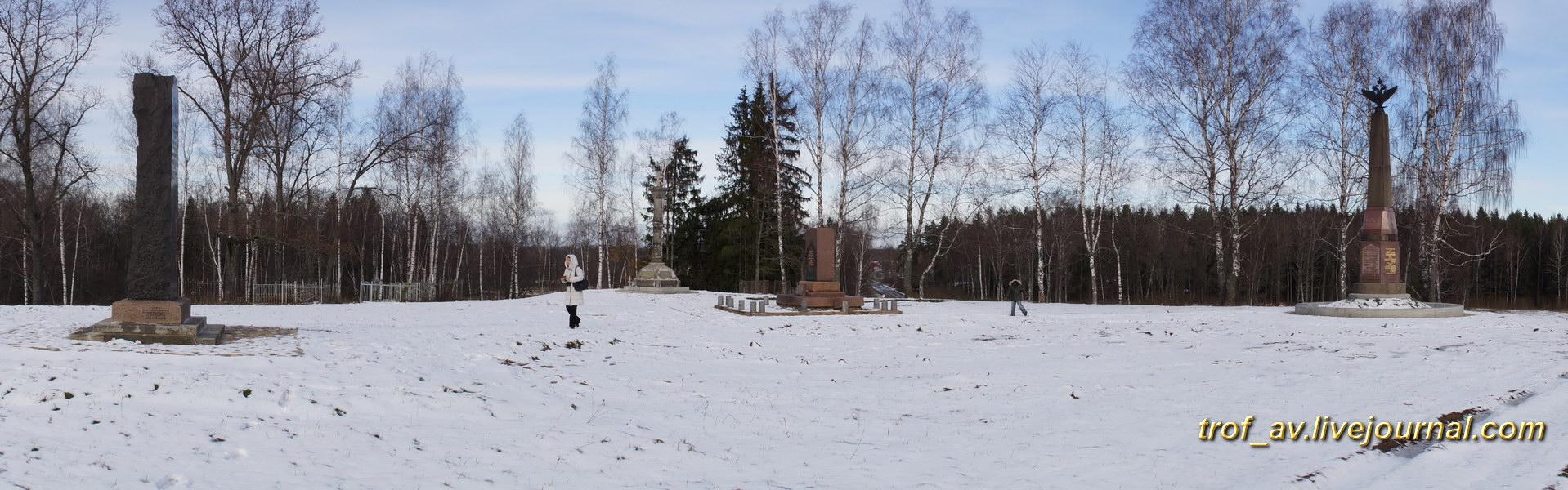 Панорама Утицкого кургана