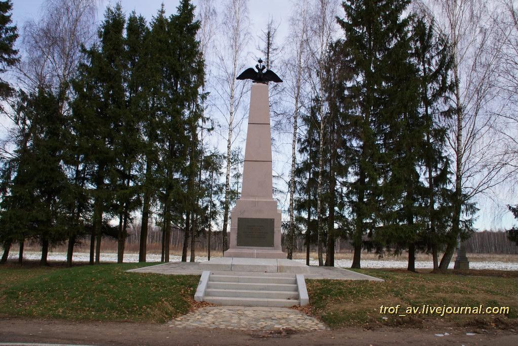Памятник лейб-гвардии Литовскому полку от лейб-гвардии Московского полка