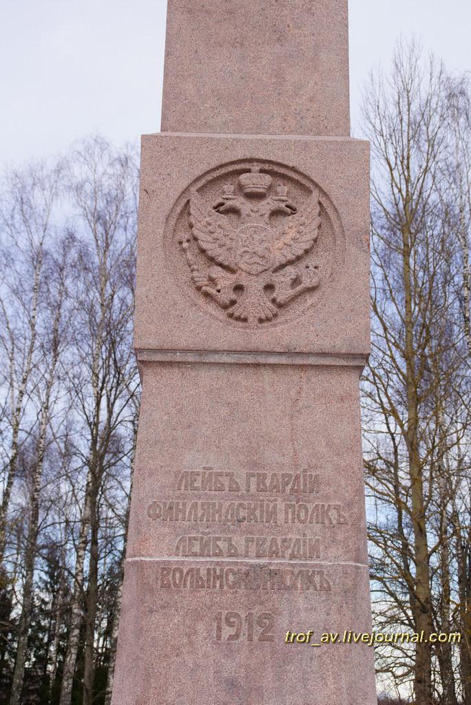 Памятник лейб-гвардии Финляндскому полку