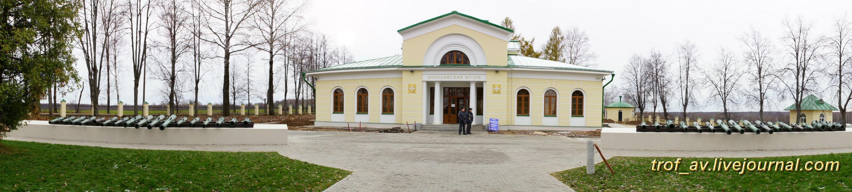 Бородинский музей