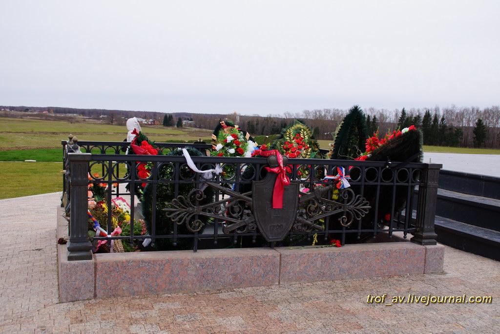 Могила князя Багратиона