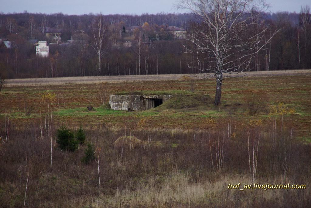 Памятники и ДОТы на Бородинском поле