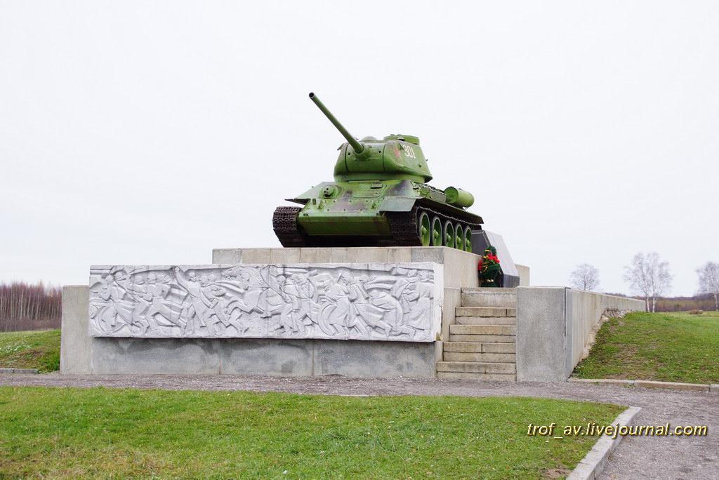 Т-34, памятник воинам 5-й Армии