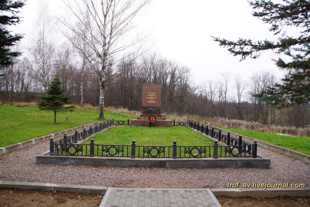 Памятник воинам 32-й стрелковой дивизии на Бородинском поле