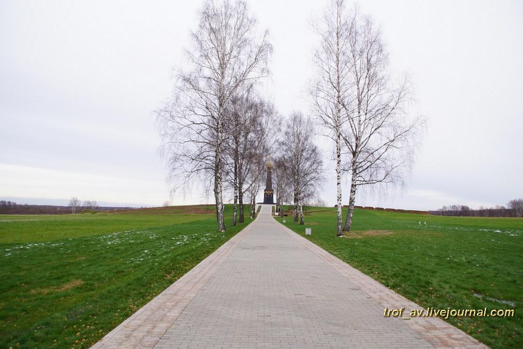 Центральный обелиск на Бородинском поле