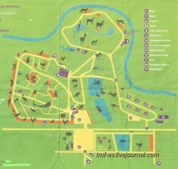 Схема парка птиц Воробьи