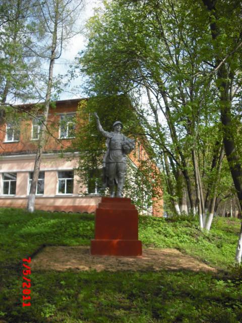 Памятник Советскому солдату, Наро-Фоминск