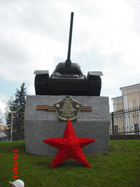 Постамент с танком Т-34-85. Посвящен воинам 457 сп 222 сд 33 А и 1 гв. сд.