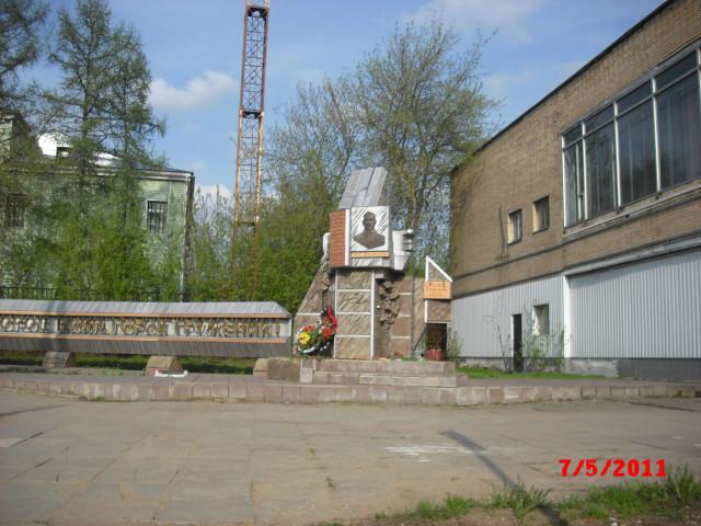 6. Памятник, посвященный командующему 33 Армии генерал-лейтенанту М.Г.Ефремову