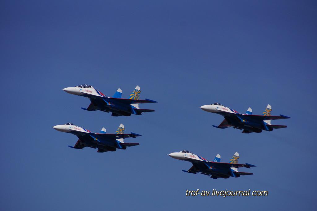Русские Витязи - 2013