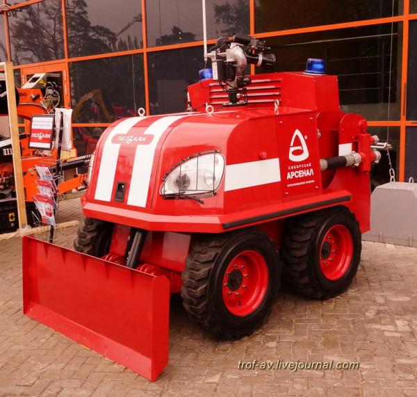 Робот пожарный Пеликан компании Сибирский арсенал