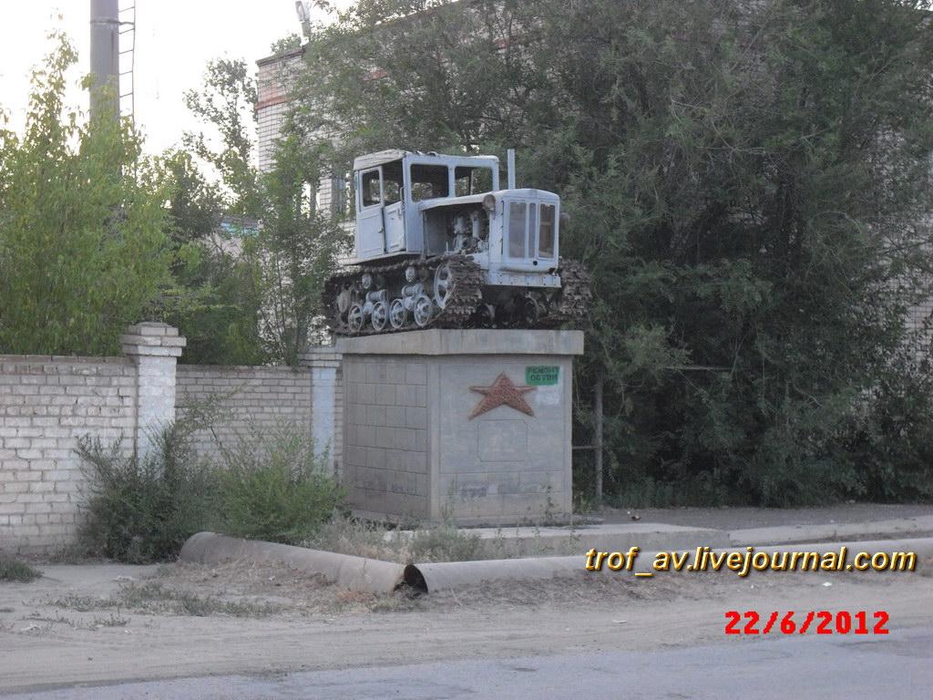 Ленинск, памятник индустриализации