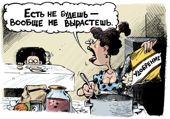 Почтовая компания передала начальнику Генштаба РФ Герасимову повестку на допрос в украинскую прокуратуру, - Матиос - Цензор.НЕТ 2239