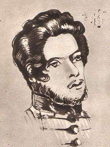 Карл Маркс в 1836 году