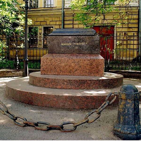 Памятник Человеку-невидимке.