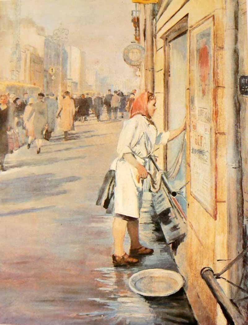 """Юрий Пименов, """"Обыкновенное утро"""", 1957"""
