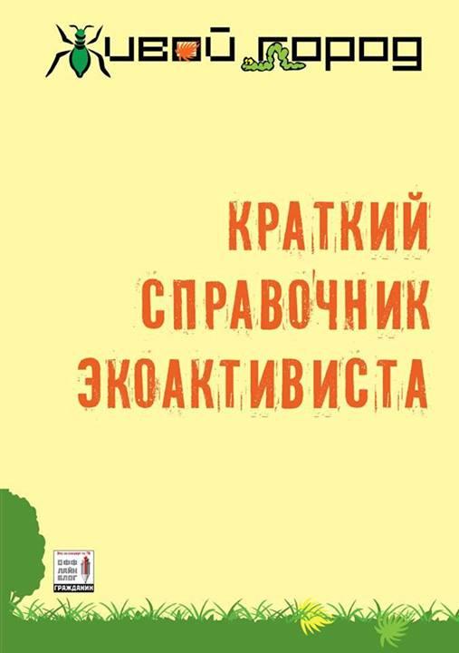 10352608_755680564466877_4887163959493765516_n