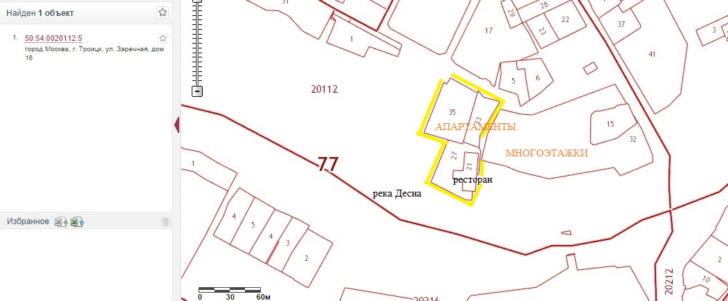 кадастровая карта апартаменты