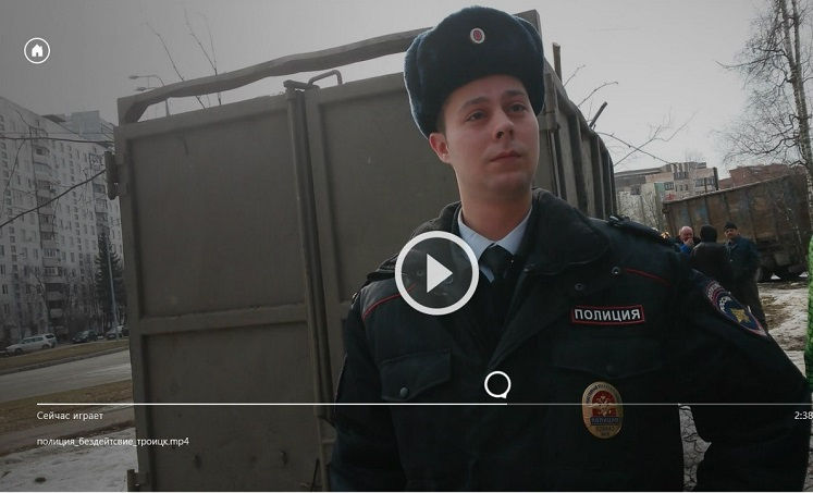полиция_жетон_26440
