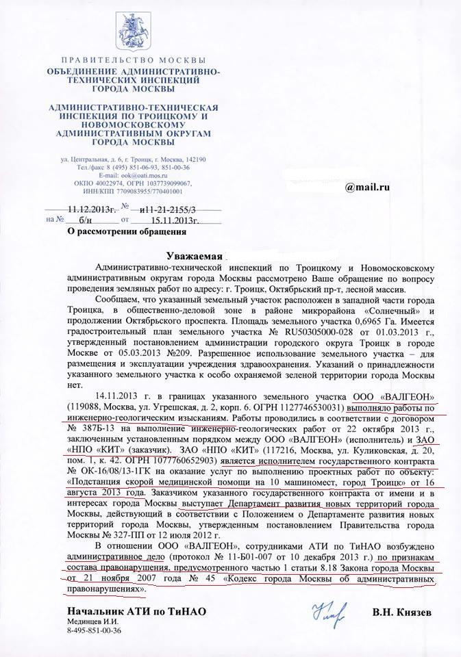 оати_сайт