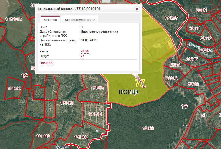 Троицк - вверх от Пучковской дороги